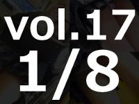 JK専門ストーカーの粘着パンチラ撮り vol.17 (1/8)