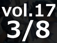 JK専門ストーカーの粘着パンチラ撮り vol.17 (3/8)