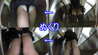 【4K高画質】エスカめくり part3(制服・重ねハミパン編)