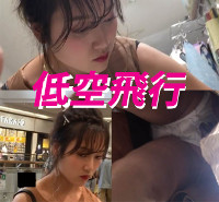 Vol.128【盗撮風 逆さ フルHD 低空飛行】美少女たちにロックオン!