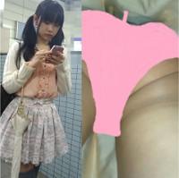 新作!【限定3セット!】ツインテール&ニーソックスの1万年に一度の超美少女をスカートめくり!!!