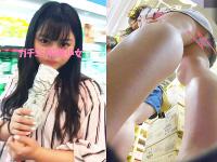 ガチSSS級美少女の逆さ撮りが撮れてしまった・・・【4k画質】