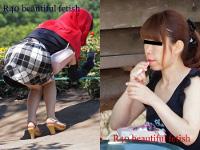 R40 bf vol 33 「 ママ~!!見て見て!ママの後ろのオジサン、ズボンが膨らんでるよ~!」の巻き (潜望P動画付き)