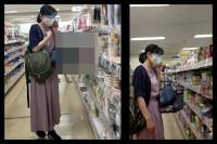 【 スマホで逆さ撮り106】電話中の買い物人妻 長いスカートだが電話に集中し過ぎで生パン晒される【素人盗撮】